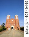 浦上天主堂 カトリック浦上教会 教会の写真 40349449