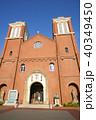 浦上天主堂 カトリック浦上教会 教会の写真 40349450