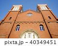 浦上天主堂 カトリック浦上教会 教会の写真 40349451