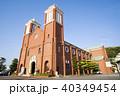 浦上天主堂 カトリック浦上教会 教会の写真 40349454