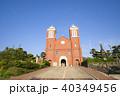 浦上天主堂 カトリック浦上教会 教会の写真 40349456