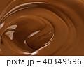 溶けたチョコレート 40349596
