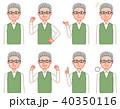 男性 シニア 表情のイラスト 40350116