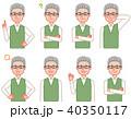 男性 シニア 表情のイラスト 40350117