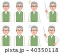 男性 シニア 表情のイラスト 40350118