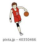 バスケットボール選手 40350466