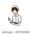 看護師 女性 カルテのイラスト 40350468