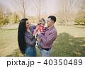 ファミリー 家庭 家族の写真 40350489