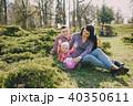 ファミリー 家庭 家族の写真 40350611