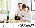 夫婦 食事 若いの写真 40350987