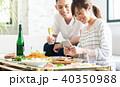 夫婦 食事 若いの写真 40350988