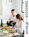 夫婦 食事 リビングの写真 40350992