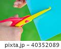 切る 図工 勉強の写真 40352089