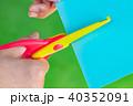 切る 図工 勉強の写真 40352091