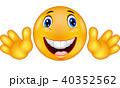 幸せ 楽しい 嬉しいのイラスト 40352562
