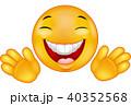 幸せ 楽しい 嬉しいのイラスト 40352568