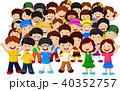 アクション 行動 演技のイラスト 40352757