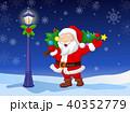 帽子 マンガ クリスマスのイラスト 40352779