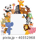 Wild animal cartoon with blank sign 40352968
