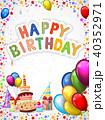 お誕生日 バースデー 誕生日のイラスト 40352971