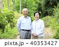 シニア 夫婦 老夫婦の写真 40353427
