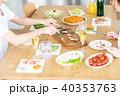 食事 40353763