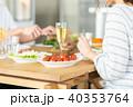 食事 40353764
