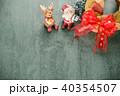 クリスマス xマス xマスの写真 40354507
