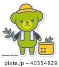 熊 茶摘み キャラクターのイラスト 40354829