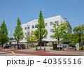 神奈川県都筑警察署 都筑警察署 警察署の写真 40355516