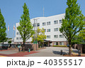 神奈川県都筑警察署 40355517