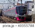 京王5000系 40355788