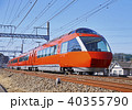 電車 小田急 70000形の写真 40355790