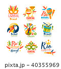 Brazil, Rio Carnival logo design set, bright fest.ive party banner with masquerade masks, maracas 40355969