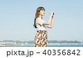 旅行 一人旅 女性の写真 40356842