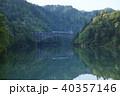 第一只見川橋梁 川 只見線の写真 40357146