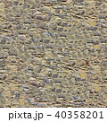 Surface Covered with a Stones. 40358201