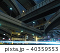 阿波座 高速道路 ジャンクションの写真 40359553