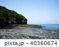 彩石江 岩 石の写真 40360674