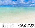 トロピカルビーチ グアム 40361782