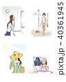 女性の一日のイラスト 40361945