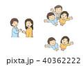 主婦のシーンセット 40362222