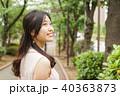 女性 若い デートの写真 40363873