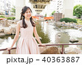 女性 若い デートの写真 40363887