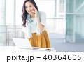 電話 ビジネス スマートフォンの写真 40364605