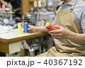 紡績工場 40367192