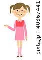 子供 女の子 ベクターのイラスト 40367441