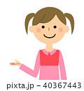 子供 女の子 ベクターのイラスト 40367443