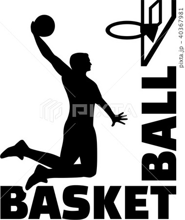 basketball player in action with wordのイラスト素材 40367981 pixta