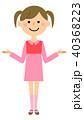 子供 女の子 ベクターのイラスト 40368223